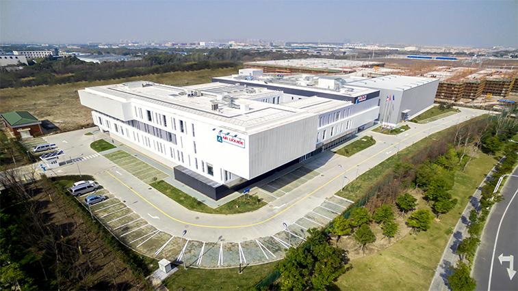 Air Liquide Research Center - aotu architecture office ltd.