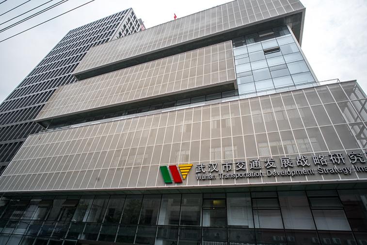 WTDSI Renovation - aotu architecture office ltd.