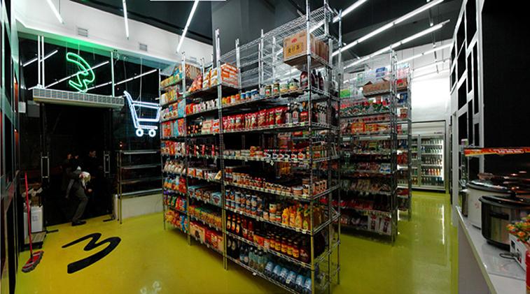 Tai Kang Lu Store - aotu architecture office ltd.