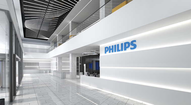 Philips HQ Office - aotu architecture office ltd.