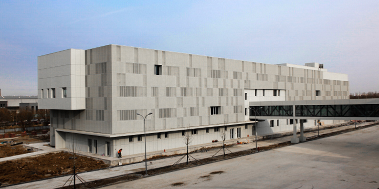 Bestseller - aotu architecture office ltd.