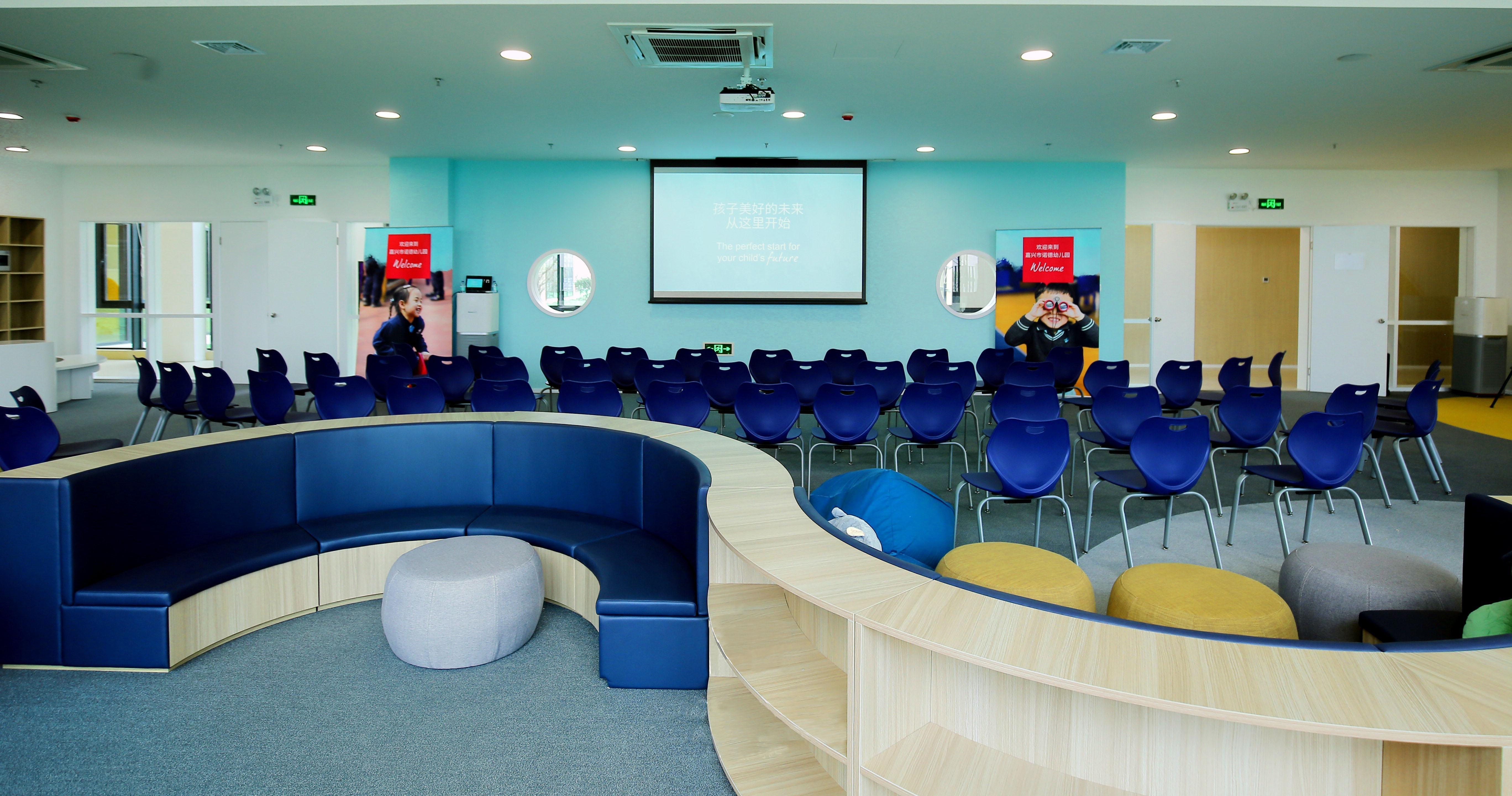 Nord Anglia Jiaxing Kindergarten - aotu architecture office ltd.